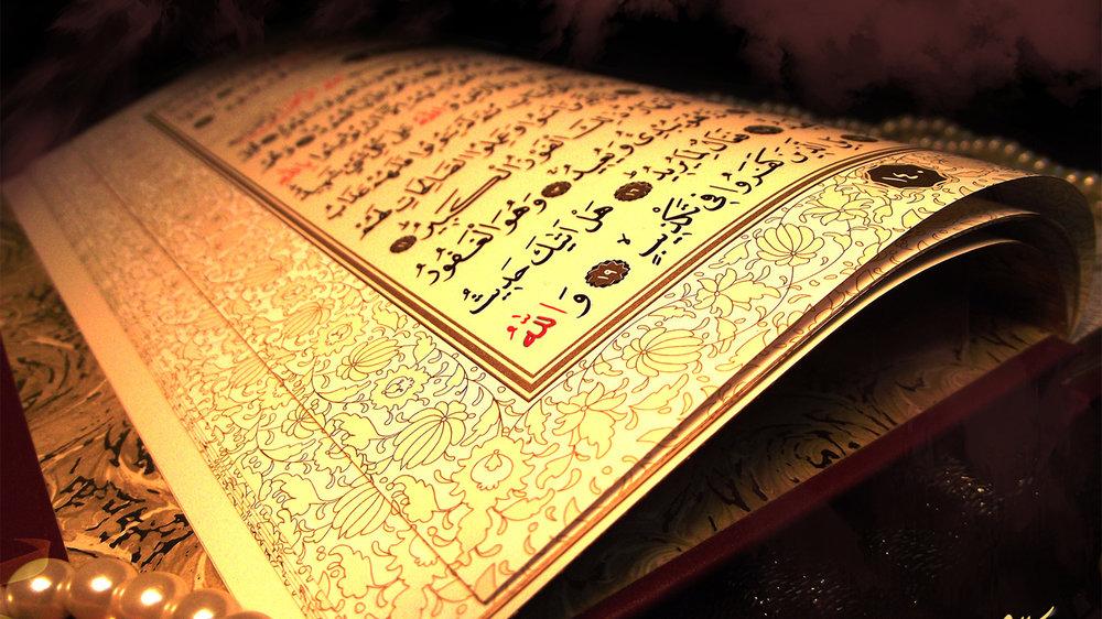 توزیع ۵ هزار جلد قرآن کریم در مساجد فاقد درآمد استان اصفهان