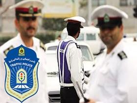 پلیس راهور در همه مناطق تفریحی و گردشگری مستقرمی شود