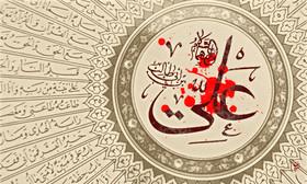 نهجالبلاغه، منشور حکومتداری اسلامی است