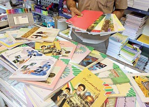 تمدید مهلت ثبت سفارش کتابهای درسی دانشآموزان تا ۲ تیرماه
