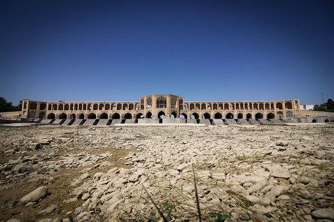 مشکل چهارمحال و بختیاری با اصفهان چیست؟