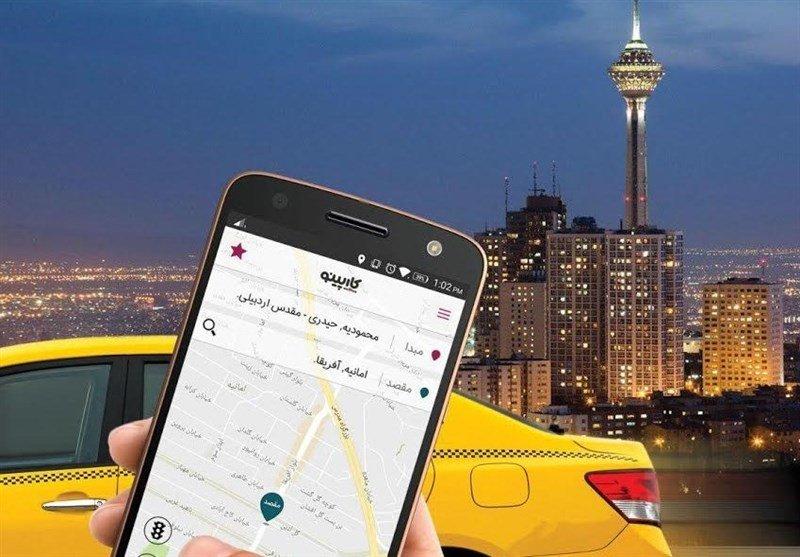فعالیت تاکسی های اینترنتی با محدودیت همراه میشود