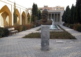 مقبره شاعران اصفهان را دریابیم