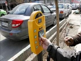 پارک خودرو در حاشیه خیابان های اصفهان ساماندهی میشود