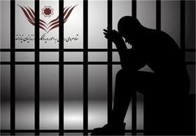 ۲ هزار زندانی غیرعمد تا پایان ماه رمضان آزاد میشوند