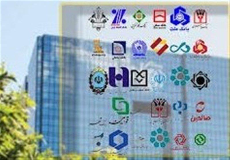 سکوت بانک مرکزی و وزیراقتصاد به تبلیغات موسسات غیرمجاز در رسانه