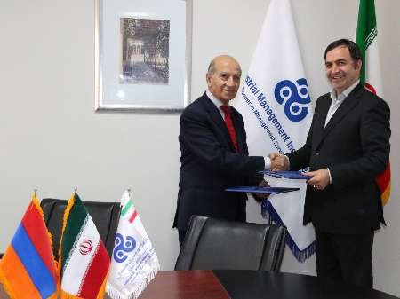 Iran, Armenia ink academic MoU