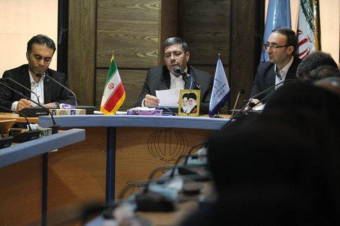 نشست خبری مدیر کل دادگستری استان اصفهان