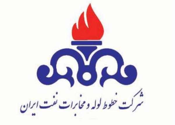استقرار سامانه مدیریت انرژی بینالمللی در خطوط لوله و مخابرات نفت اصفهان