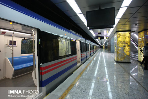 Phase 3 of Isfahan metro line 1