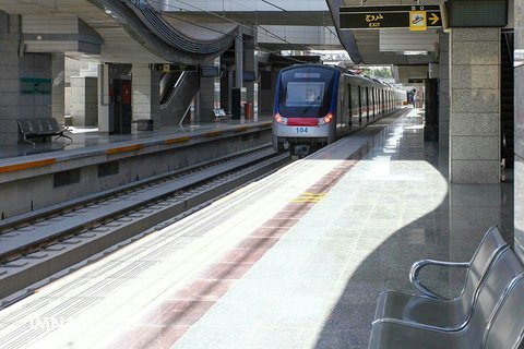 Phase 3 of metro line 1 experimentally launched/ Isfahan
