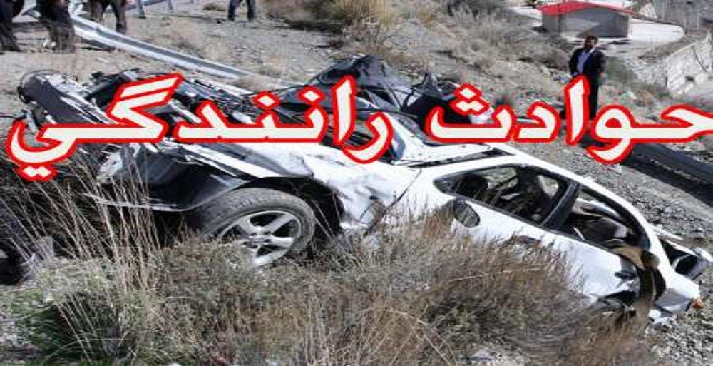 تصادف زنجیرهای ۵ خودرو در بلوار چمران