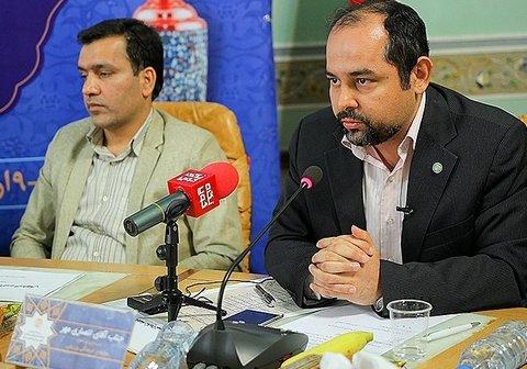 مرکز خلاقیت و نوآوری شهرداری اصفهان