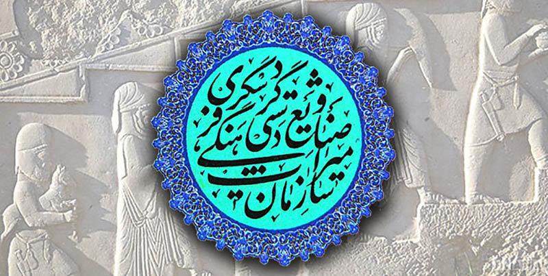 گردشگری ایران دارای وزارتخانه شد/اصلاح ساختاری یا سازمانی؟