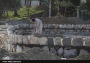 پرديس هنر آبشار