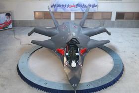 جنگندههای رادارگریز ایرانی پیشتاز پنهانکارترین هواپیماهای جهان + تصاویر