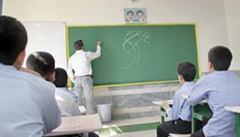 شیوهنامه اجرایی خرید خدمات آموزشی ابلاغ شد