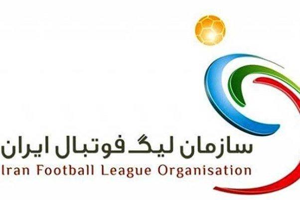 سازمان لیگ در خصوص دستگیری یکی از کارکنان خود اطلاعیه صادر کرد