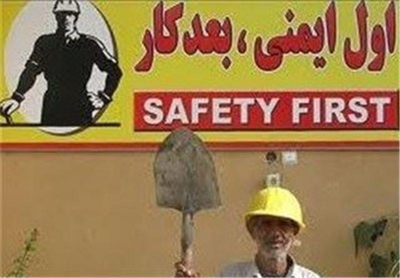 کاهش حوادث فوتی محیط کار در شهرضا
