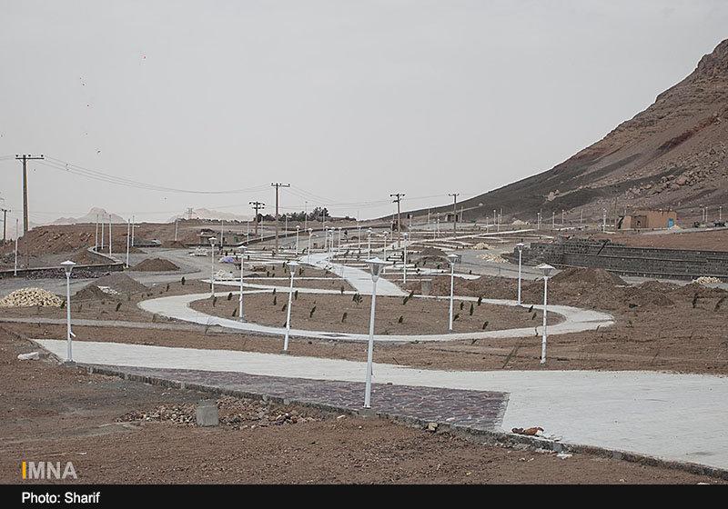 پارک طبیعی شرق، فیلتراسیون هوای اصفهان است