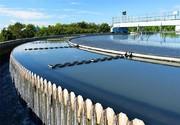 صنعت آب