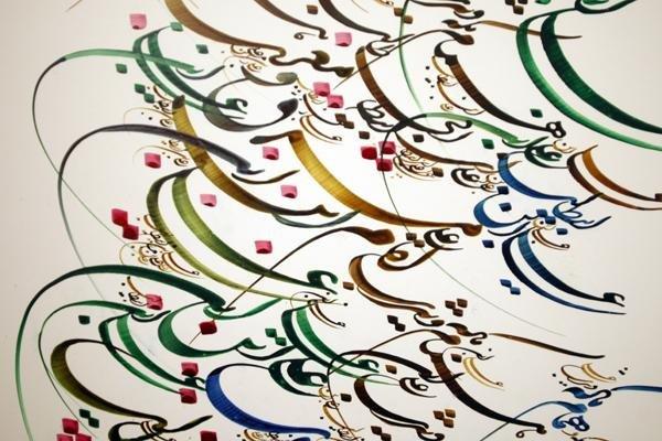 خوشنویسی بیحاشیهترین هنر ایرانی
