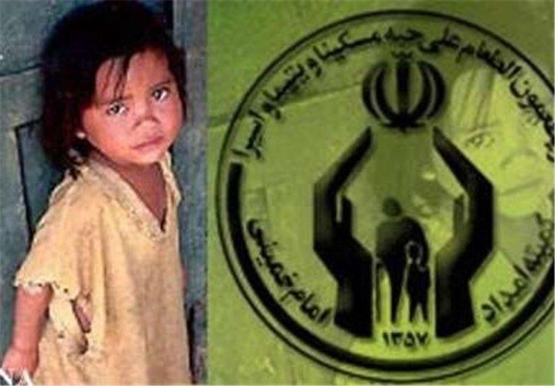۱۳.۷ درصد مددجویان تحت پوشش کمیته امداد اصفهان مستأجر هستند