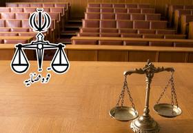 خروج قضات باسابقه و جوان از دستگاه قضا/درخواست ۲۵ قاضی برای ورود به عرصه وکالت