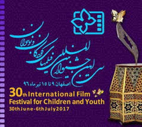 نگاهی به پوستر جشنواره فیلم کودک و نوجوان از ابتدا تاکنون