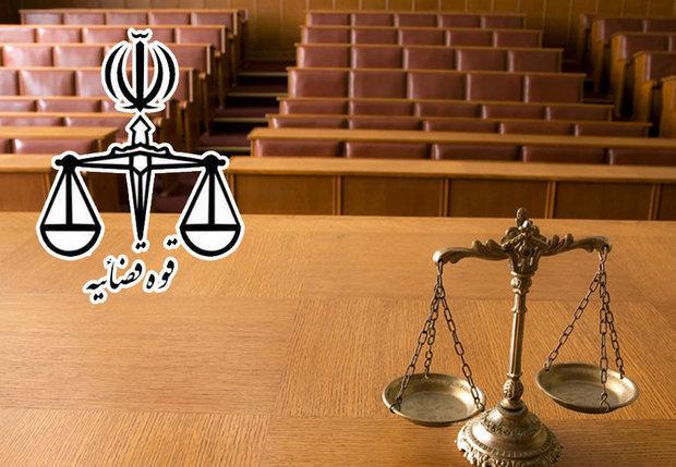 قوه قضائیه محکم در برابر ظلم ایستادگی میکند