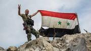 سوريه
