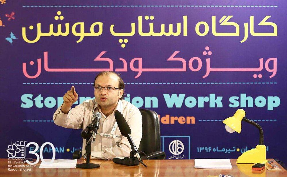 Alimorad holds Stop Motion Workshop