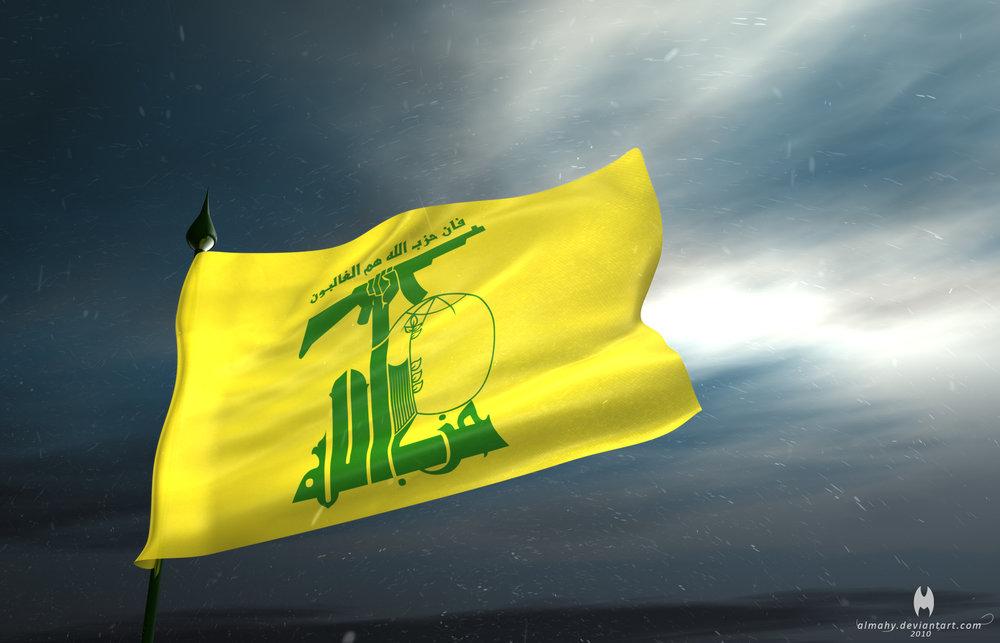 پاداش ۱۰ میلیون دلاری آمریکا برای دریافت اطلاعات درباره رهبر حزب الله عراق