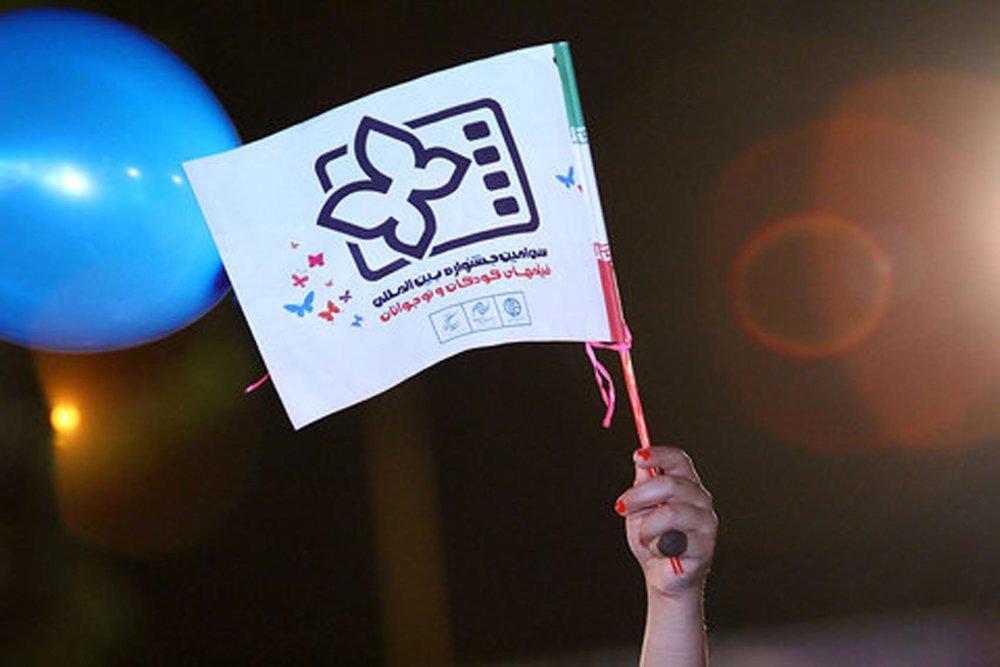 تنهای تنها در بیست و هفتمین جشنواره فیلم کودک