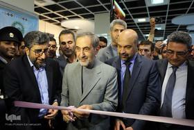 هفتمین دوره بازار فیلم اسلامی در مشهد آغاز به کار کرد
