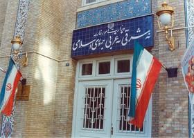 رای لاهه نشانه دیگری بر تایید حقانیت ایران