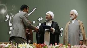مدیرکل زندان های استان اصفهان به عنوان کارمند نمونه دستگاه قضا تجلیل شد