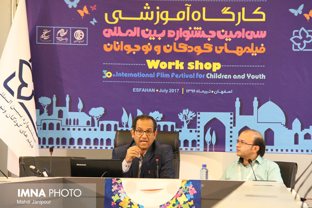Animation workshop instructed by Mohammad Ali Safoura/ Isfahan