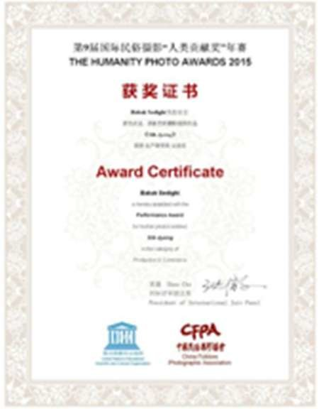 Iran photo collection stands top in Int'l China Festival