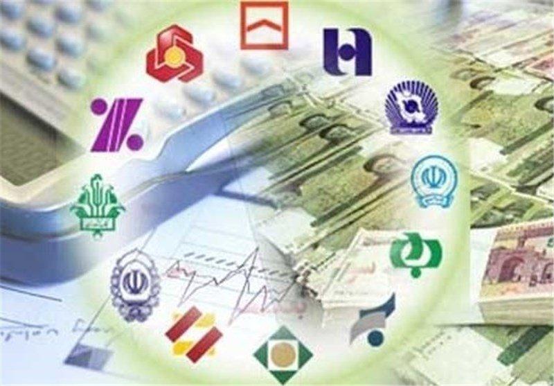بار غیرقابل تحمل بهره های بانکی بر دوش صنعت