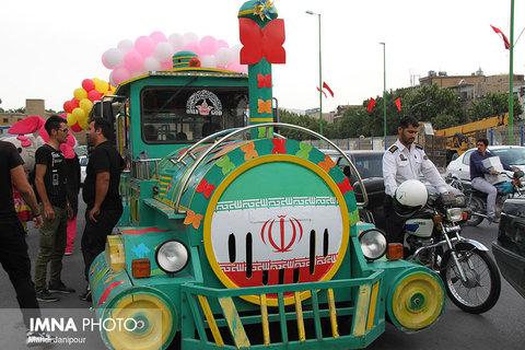 train of joy