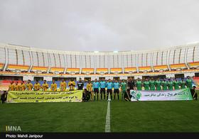 هشت ماه تا تکمیل چادر ورزشگاه نقشجهان اصفهان