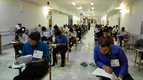 اعلام نتایج آزمون کارشناسی ارشد علوم پزشکی تا جمعه