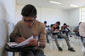 جزییات اعمال سوابق تحصیلی داوطلبان کنکور ۹۷ اعلام شد