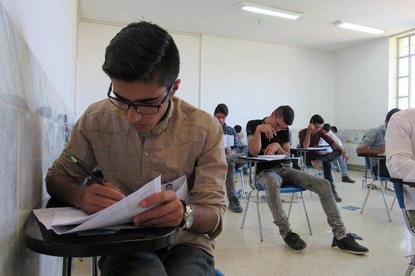 مهلت انتخاب رشته پذیرفته شدگان آزمون سراسری ۹۶ فردا پایان می یابد