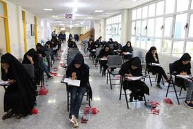 قبولی بیش از ۵۳۰ نفر در تکمیل ظرفیت آزمون دستیاری