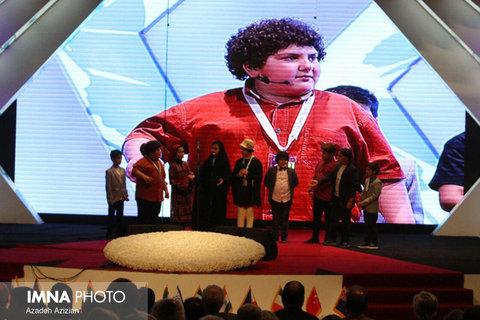 closing ceremony of ICFF 1