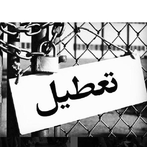 بیشتر کارخانجات دوچرخه و موتور سیکلت ایران تعطیل شده است