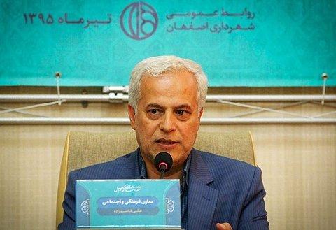 علی قاسمزاده شهردار اصفهان شد