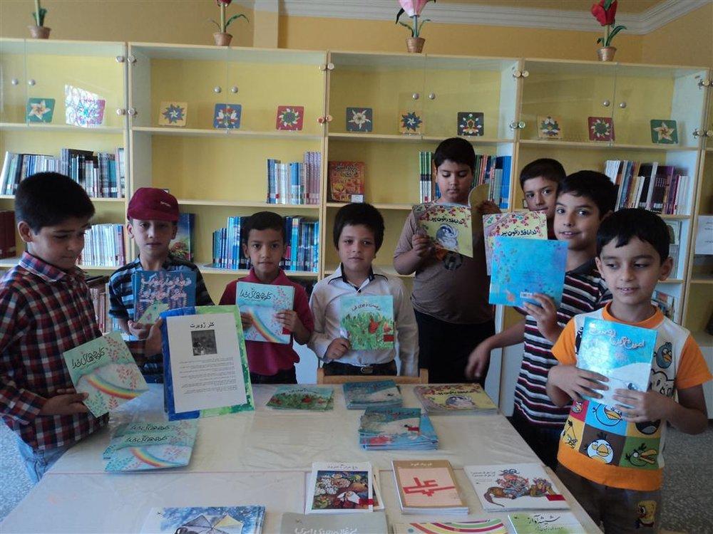 روز ادبیات کودکان و نوجوانان